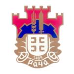 Јавни позив за достављање предлога за доделу јавних признања општине Рача